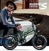 Icon.e Icon.e Bici Elettrica Pieghevole E-Road Plus 250W Marines Green S