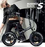 Icon.e Icon.e Bici Elettrica Pieghevole E-Road Plus 250W Marines Black S