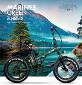Icon.e Icon.e Bici Elettrica Pieghevole E-Road 250W Marines Green