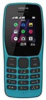 Nokia Nokia 110 Blue DS ITA