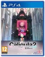 NIS PS4 The Caligula Effect 2